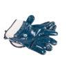Перчатки нитриловые крага