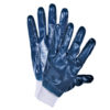 Перчатки нитриловые полный облив манжет трикотажный