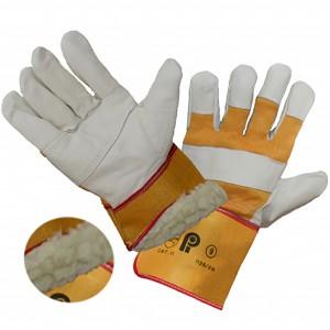 Перчатки Юкон кожаные комбинированные утеплённые