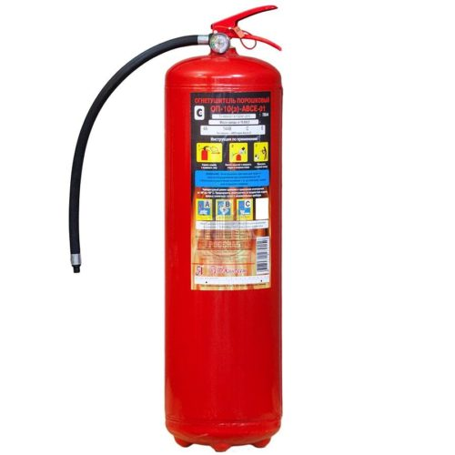 Порошковый огнетушитель ОП-10